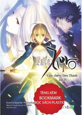 Fate/zero 1 - Cuộc Chiến Chén Thánh Lần IV - Tặng Kèm Bookmark + Bọc Sách Plastic (Số Lượng Có Hạn)